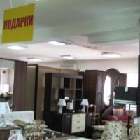 """Магазин """"Мебель"""" г. Абинск"""
