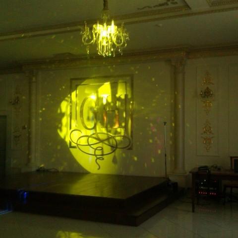 Геворговъ Hall, г. Белореченск