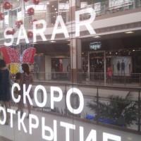 Магазин одежды SARAR