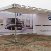 Презентация «Multivan» Фольксваген, г. Ставрополь