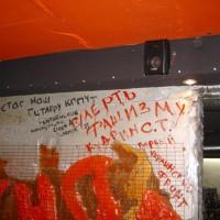 Кафе-блинная «Несерьезное», г.Ставрополь