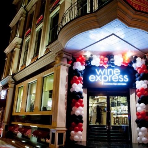 Wine Express винотека-бар,винный клуб
