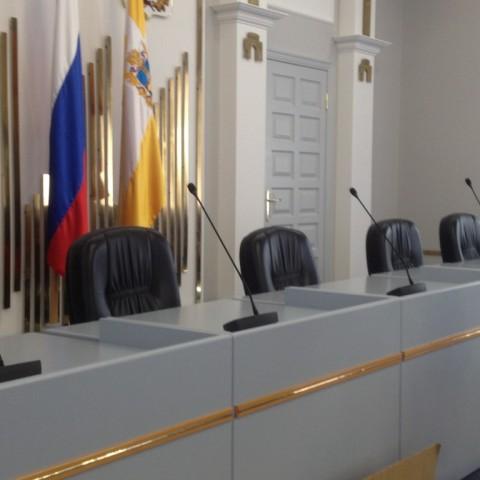 Конференц-зал бюджетная организация г.Ставрополь