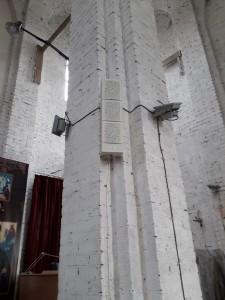 звук в церкви (4)