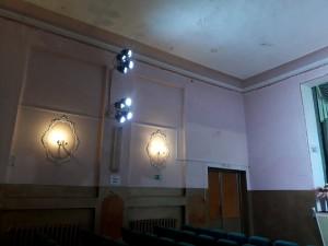 световое оборудование (4)