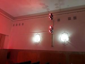 световое оборудование (8)