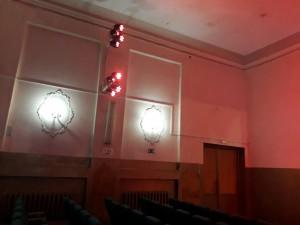 световое оборудование (9)